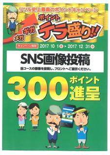 20171212200523_00001.jpg