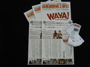 Waya_2